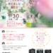 【募集】富士フイルム×北海道カメラ女子の会・えこりん村の秋を楽しむ 撮影会